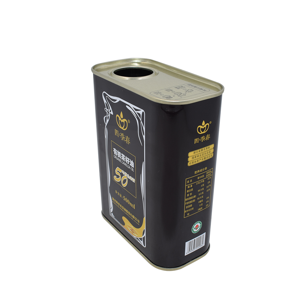 Customize Whisky Packaging Metal Bottle Tin Can
