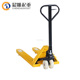 Hydraulic Hand Pallet Truck new model 2.5 ton bale clamp forklift
