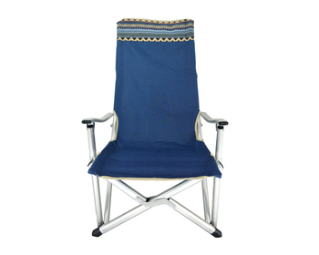 Cool High Quality Camping Folding Chair Relax Aluminum Beach Bbq Chair Manufacturer Supply View Relax Chair Yongkang Tianye Product Details From Yongkang Inzonedesignstudio Interior Chair Design Inzonedesignstudiocom