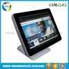 15'' touch screen pos thermal , Projected Capacitive touch screen pos restaurant software for pos terminal