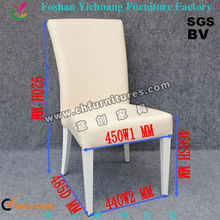 High class extensive home dinner furniture, white leather dining chairs YCX-F035