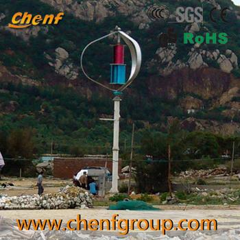 5kw 3kw Vertical Axis Wind Turbine Generator Vertical Wind