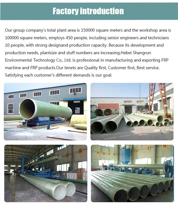 frp pipe10.png