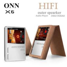 2015 New ONN X6 8GB  lossless music mp3 HiFi player with TFT screen support APE/FLAC/ALAC/WAV/WMA/OGG/MP3 format