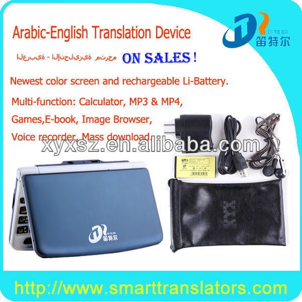 translate English to arabic electronic translator prices/earphone+charge accessories