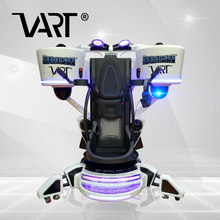 VART VR 9D Aircraft Machine Equipment 360 Degree Shooting Game Simulator VR Fly For Sales