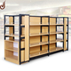 Customized size advertising display supermarket stand wooden display shelf