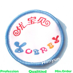 Customized brand woven kids school badge