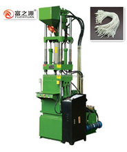 GZ-Fuzhiyuan Hang tags string plastic injection molding machine price for pe pp products