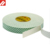 3M Double Coated Urethane Foam Tape 4026 For Mounting Air Fresheners/Soap Dispensers