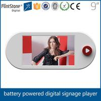 Best price retail store lcd promotion screen, 9 inch standalone digital advertising signage, plug play android display