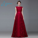 2017 Lace Satin A-Line Sleeveless Formal Dress Evening Gown