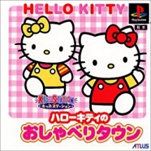 Kids Station: Hello Kitty no Oshaberi Town [Kids Station Controller Set] [Japan Import]