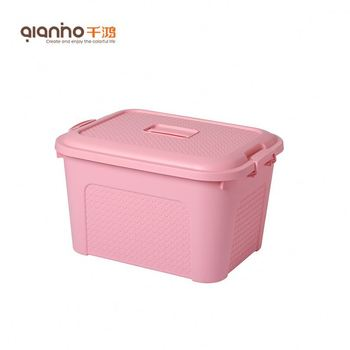 Container Box Plastik Clroom Baby Clothing Storage Basket For Toys With Lid And Handle
