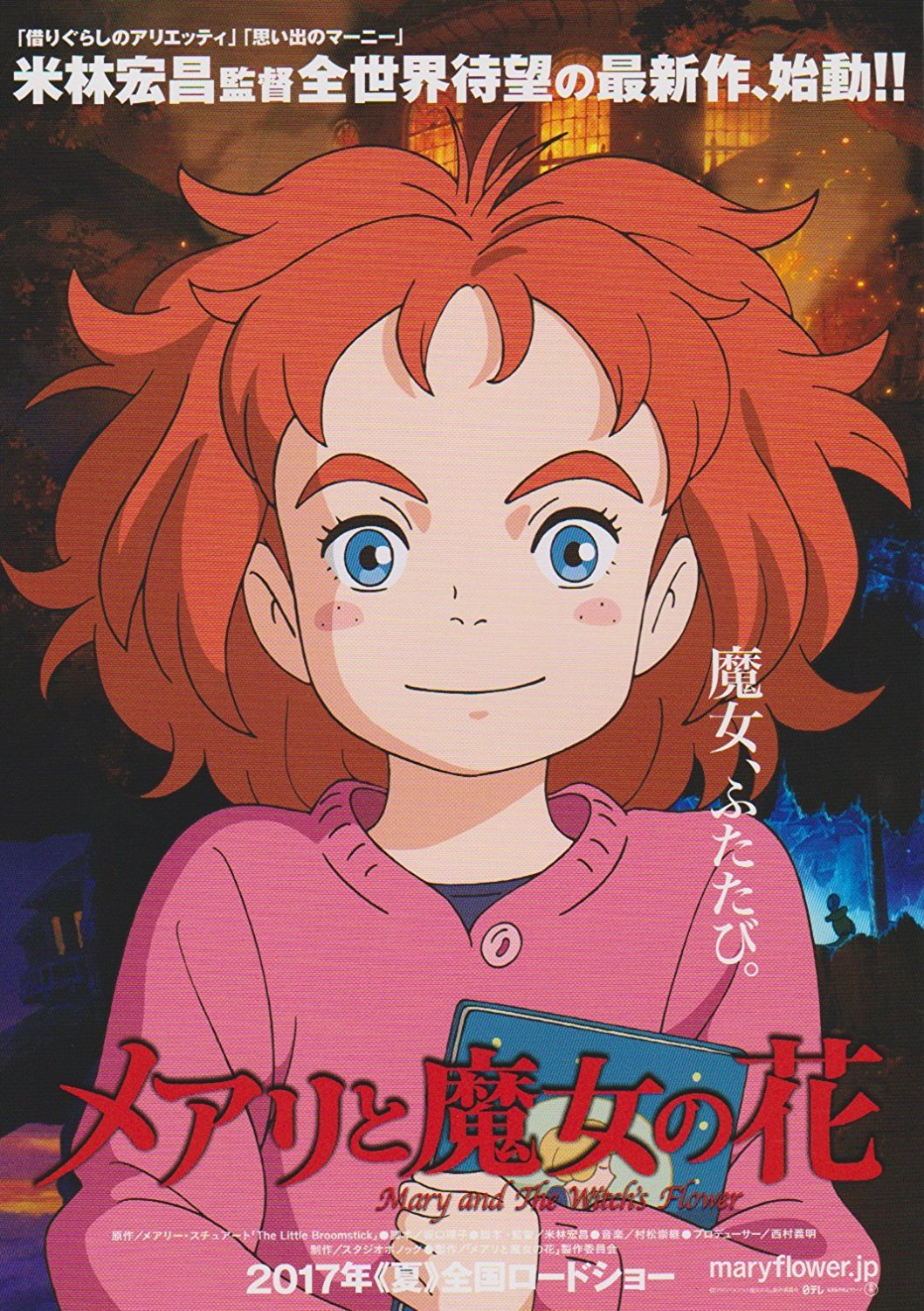 Japan Limited!! Movie Mini Poster (Movie flyer) :Mary and The Witch`s Flower