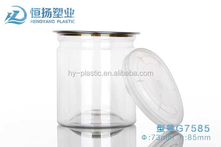 High quality plastic transparent can empty for food