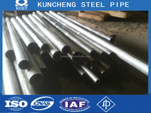 UNS N08825 Incoloy Alloy 825 plate /tube/ sheet price