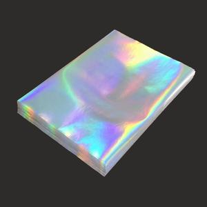 picture regarding Printable Holograms called wholesale value a4 holographic printable holographic paper upon sheet