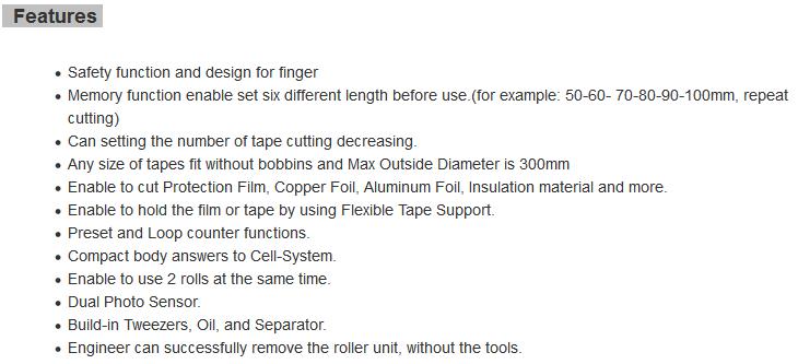 ZCUT-9GR automatic tape dispenser/electric tape cutter