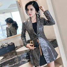 Недорогая женская повседневная куртка в сеточку на осень и зиму, оптовая продажа, новинка 2019(Китай)