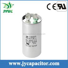 25uf 380V cbb65 sh capacitor