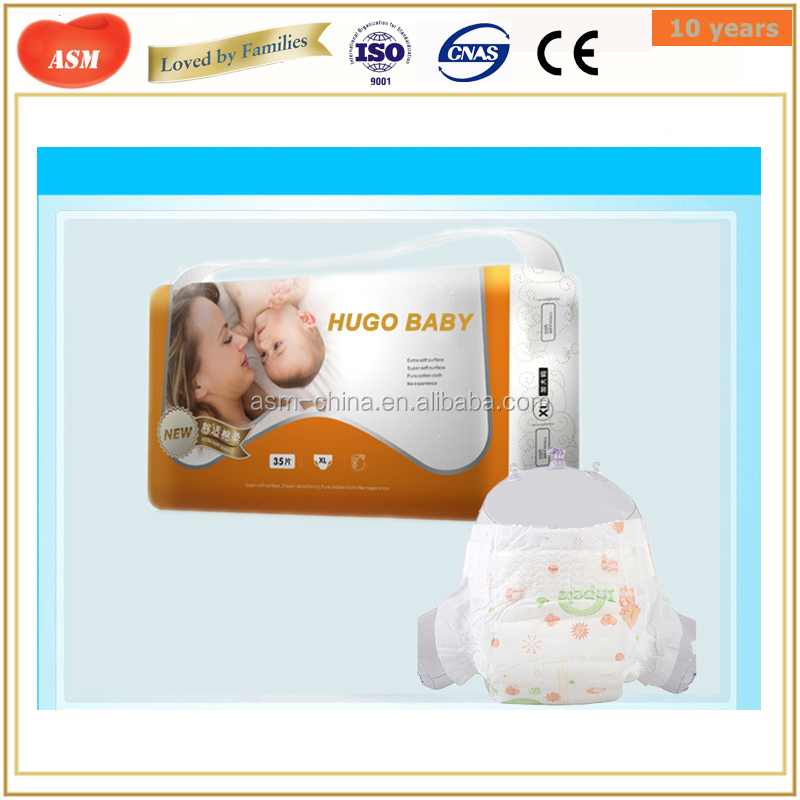 Wholesale OEM Brand Cotton Disposable baby diaper Manufacturer in China