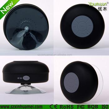 Unieke Waterdichte Bluetooth Speaker Music Box Bts-06 Douche - Buy ...