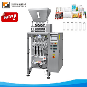 multi lanes sachet/stick water automatic vertical packaging machine