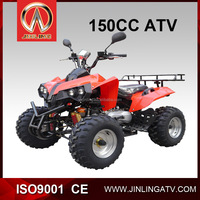 China cheap atv for sale 150cc 4 stroke single cylinder reverse gear transmission