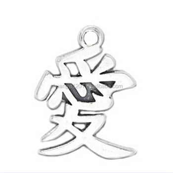 Hot Jewelry Silver China Symbol Represent Chinese Elements Love