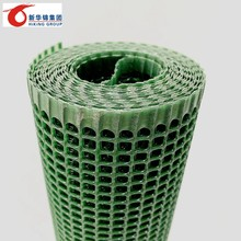 Squared HDPE mesh Utility Netting PE mesh für Tier