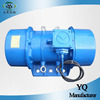 Factory price electric vibrator motor engine