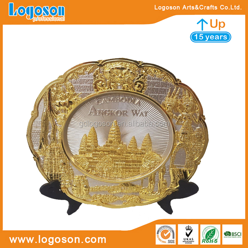 Golden Plate Cambodia Angkor Wat Temple Oval Souvenir Plates from Cambodia