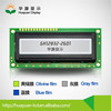 12832 Dots LCD Module LCD Screen, STN Graphic 128x32 dot matrix cog display, 128x32 lcd display for led display
