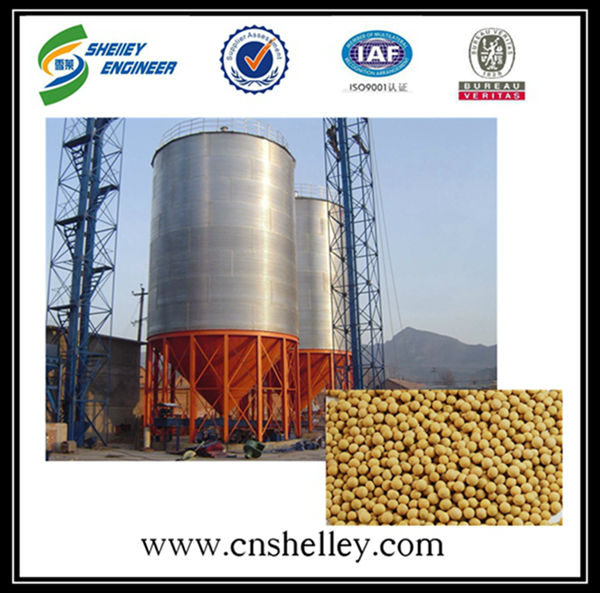 Peanut Storage Galvanized Steel Hopper Silo Round Coffee Bean ...