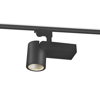 Good Quality 20w 30w Cob Decorative Track Lighting Fixtures View Vianolux Product Details From Guangdong Shunde