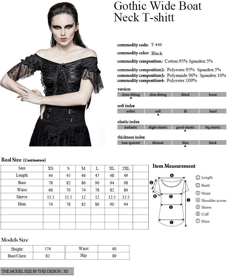 T-446 Gothic 3 Colors Wide Boat Neck Elegant Party Latin T-shirt