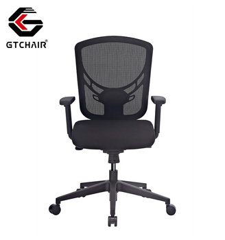Retail Upholstery Office Chair Massager