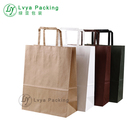 Handle customized flat auto machine made paper design food gift printed kraft paper bag
