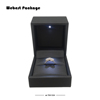 /product-detail/webest-package-luxury-pu-leather-jewelry-jewellery-led-light-ring-box-with-led-light-62018510652.html