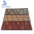 Roof tile construction building materials/roof building materials distributors/Isolated stone coated corrugated prices