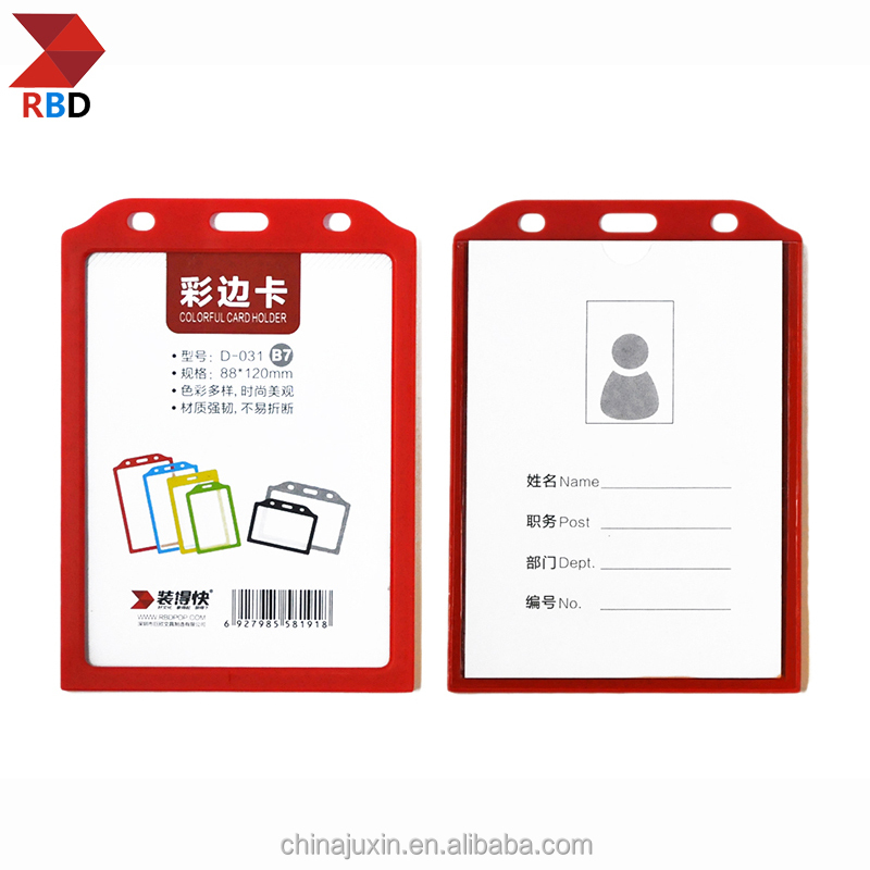 alibaba supplier New products ID card badge holder School student id cards