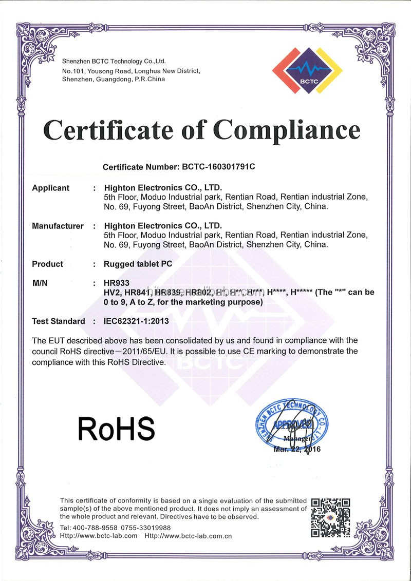 RoHS-Highton-2016.jpg