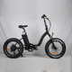 4.0 fat tyre pedelec ebike foldable