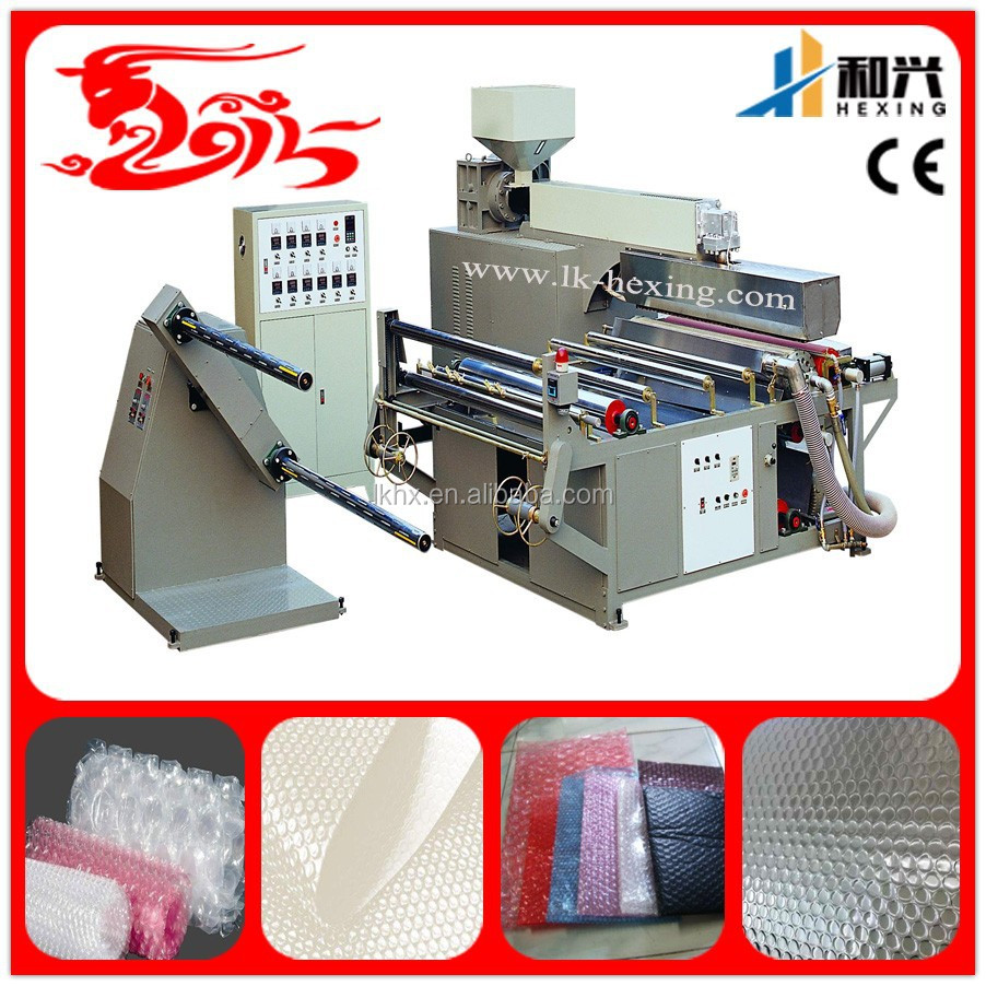 paper bubble film bag making production line(HXQD-650)