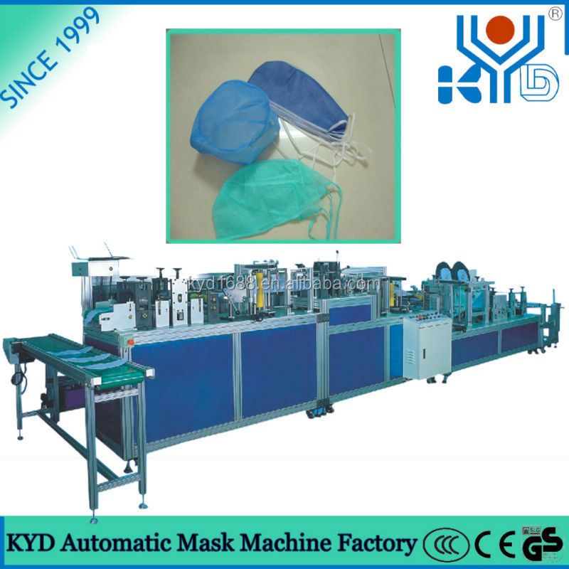 KYD surgical cap non woven disposable doctor cap making machine with Oversea Service