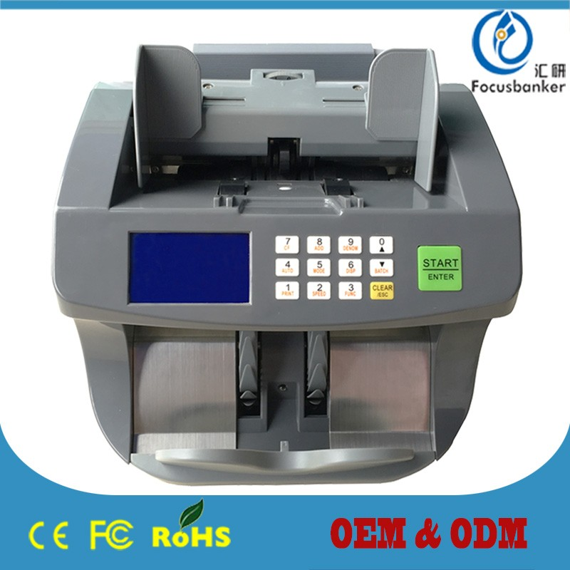 (Hot !!!) FB-50X Excellent Money Counter / Sheet Counter with Value Calculation / Optional UV,MG/MT for fake notes