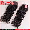 /product-detail/no-bad-smelling-hydrate-tangle-and-shedding-free-8a-chemical-free-no-acid-no-steam-virgin-wave-remy-brazilian-hair-60483009885.html