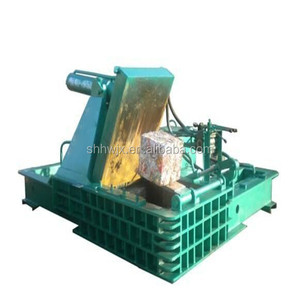 Hydraulic Scrap Metal baler Iron Shaving Compress Packaging Machine for sale