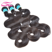 Full cuticle hot sale wholesale cheap virign brazilian human hair wet and wavy weave